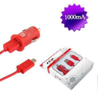 RED UNIVERSAL CAR CHARGER KIT